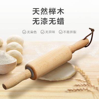 榉木滚轴擀面杖(儿童款)