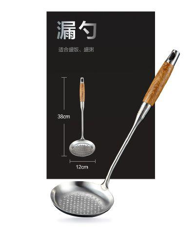 不锈钢漏勺(花梨木手柄)