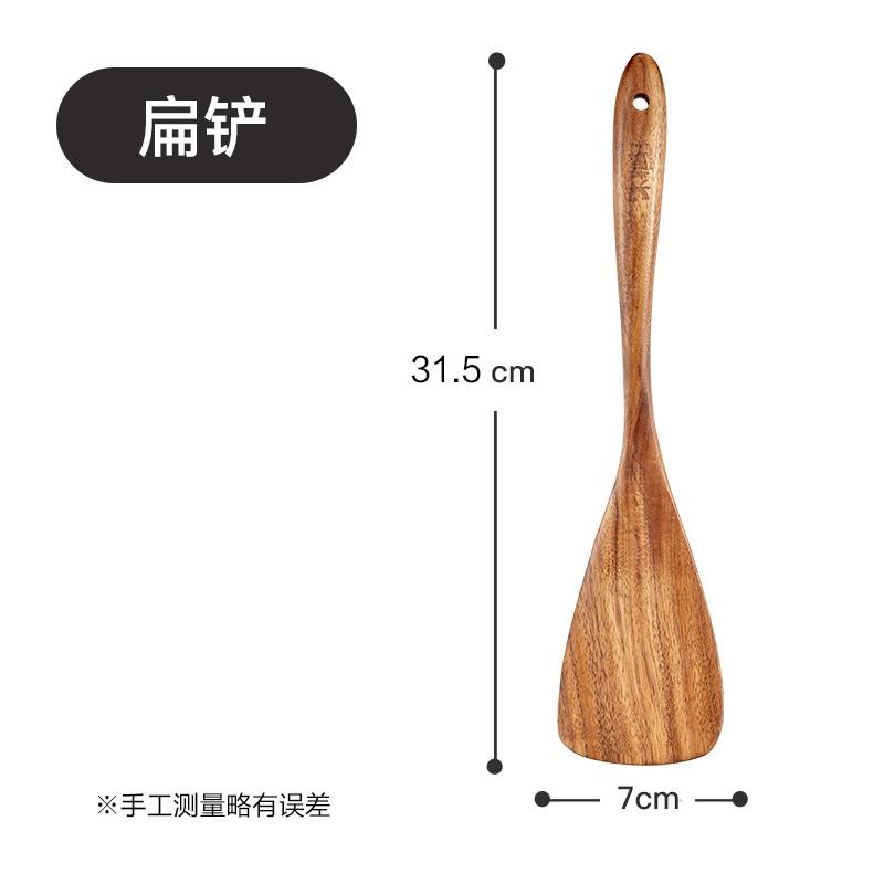 泰国柚木煎扁铲
