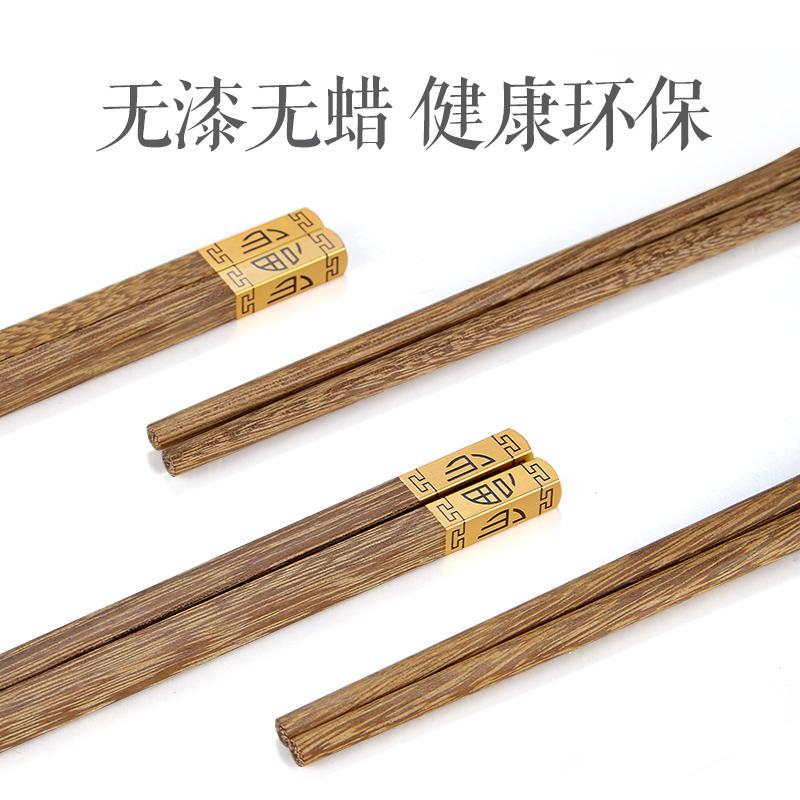 鸡翅木高档金属头筷子(方头)