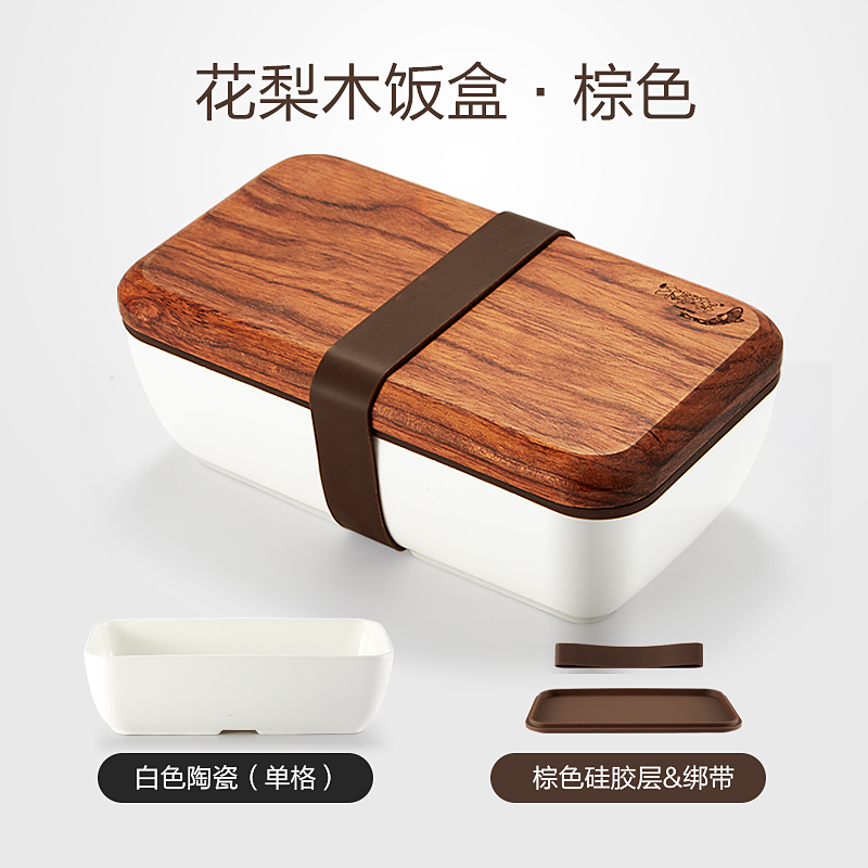 花梨木盖陶瓷便当盒
