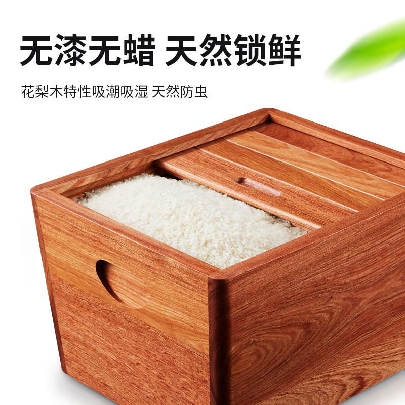 花梨木中式百叶窗推窗米桶