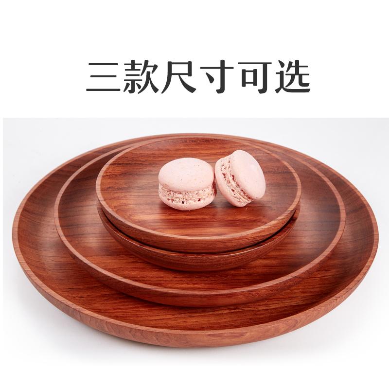 花梨木托盘糖果盘茶盘