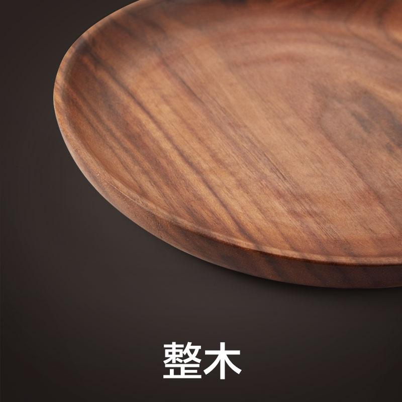 黑胡桃木托盘糖果盘茶盘
