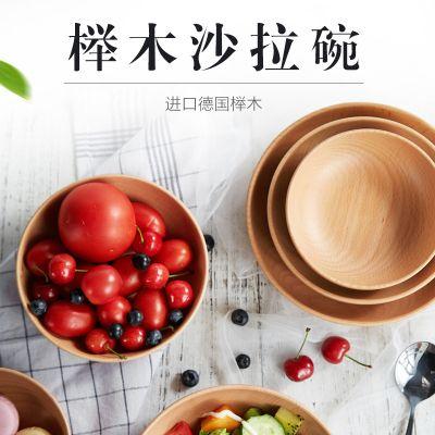 榉木沙拉碗