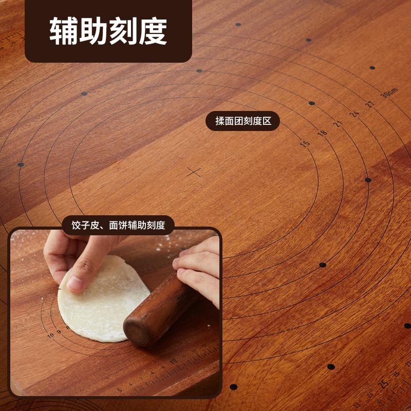 乌檀木带刻度擀面板