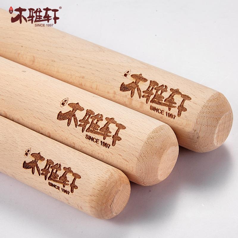 榉木擀面杖