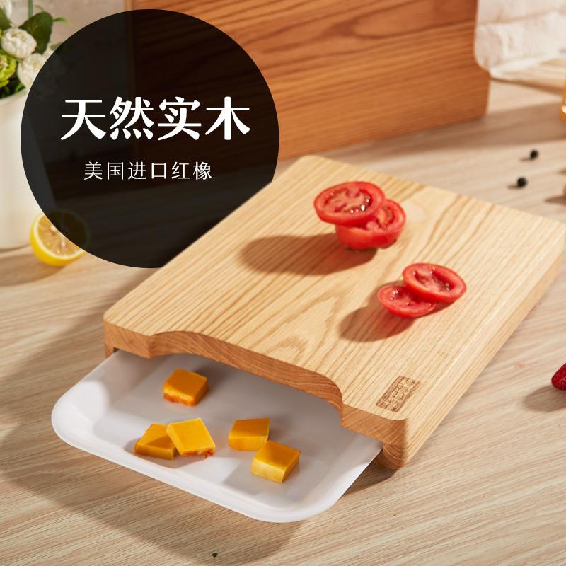 红橡木创意收纳菜板(带托盘)
