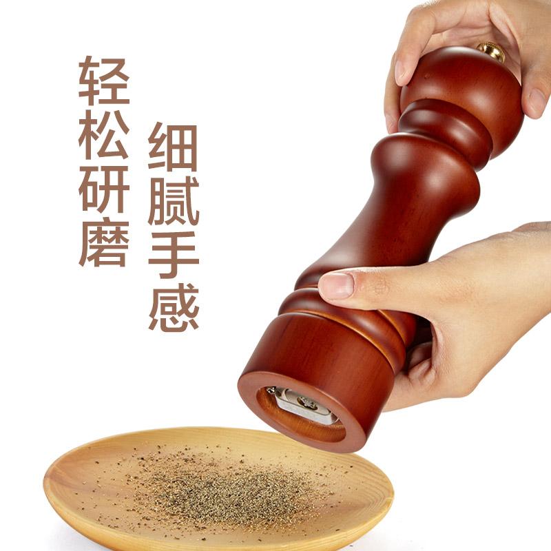 复古高端胡椒罐