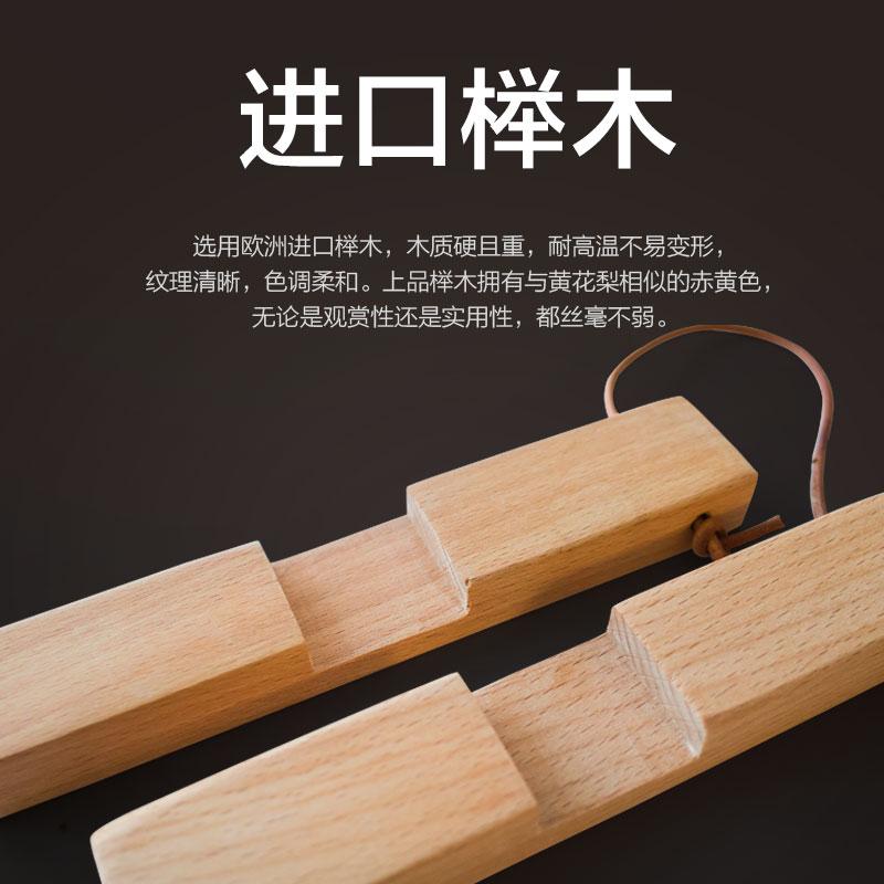 榉木组装锅垫