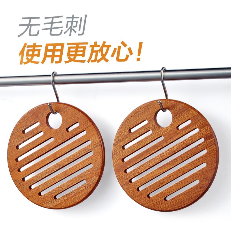 乌檀木隔热锅垫