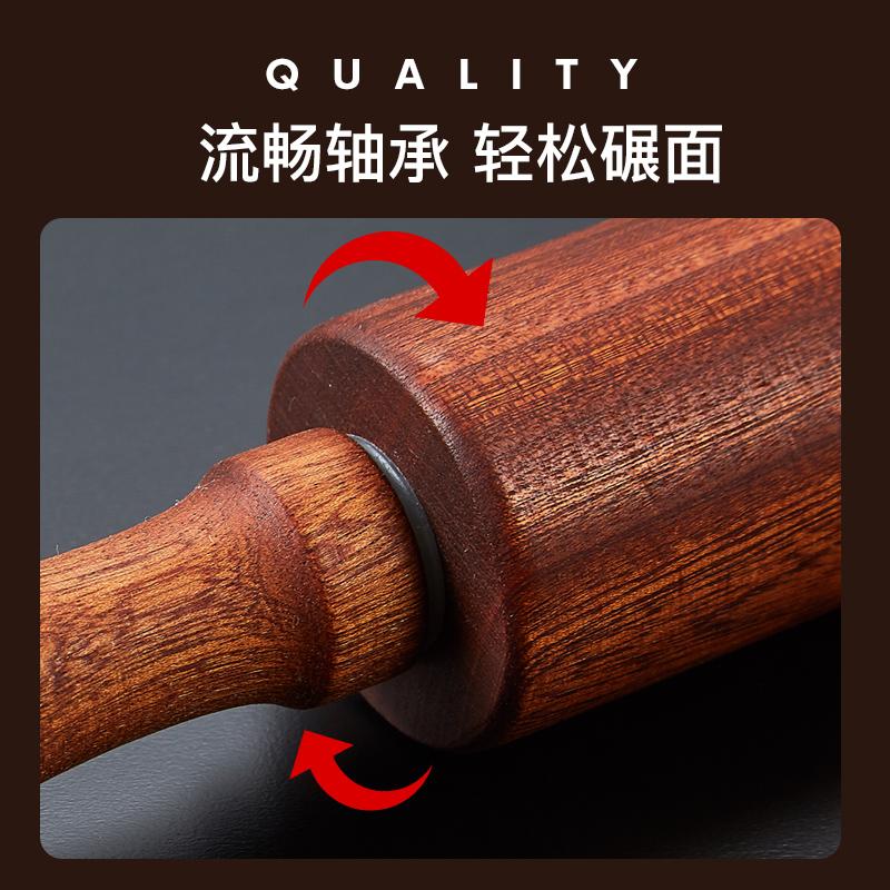 乌檀木滚轴擀面杖