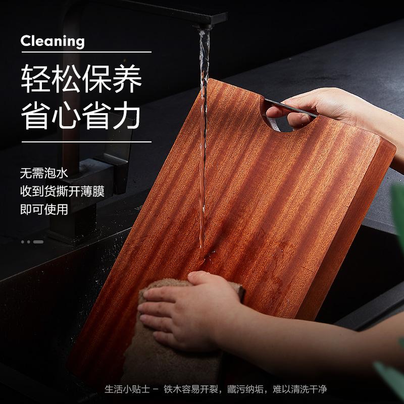 乌檀木方形整木砧板菜板