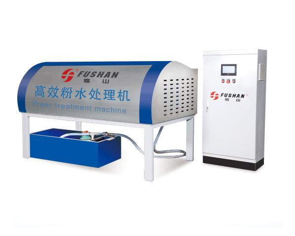 離心式粉水處理機
