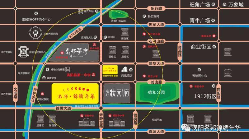 涡阳锦绣年华2.jpg
