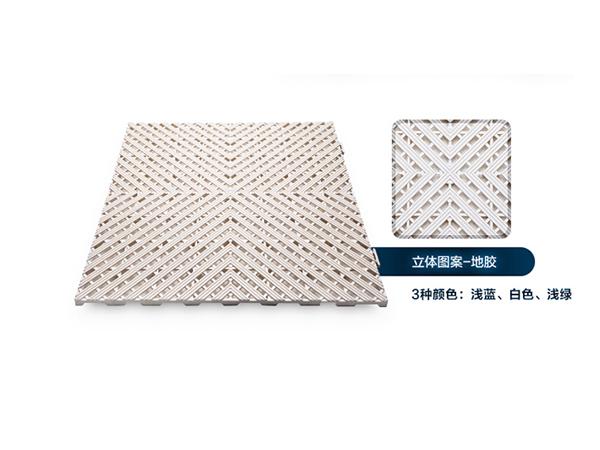 立体图案地胶30X30cm(专利产品)