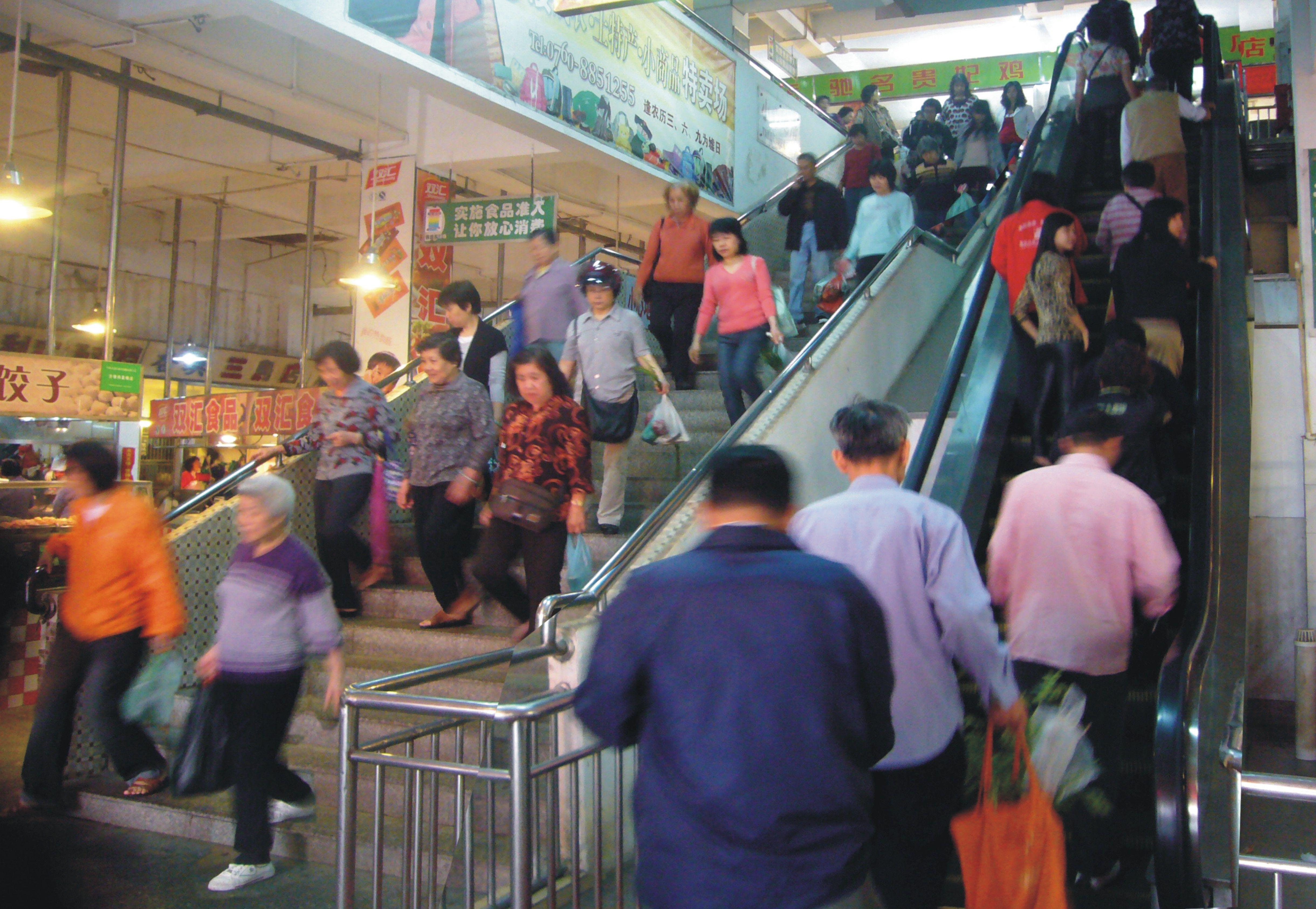 民族东市场内景3