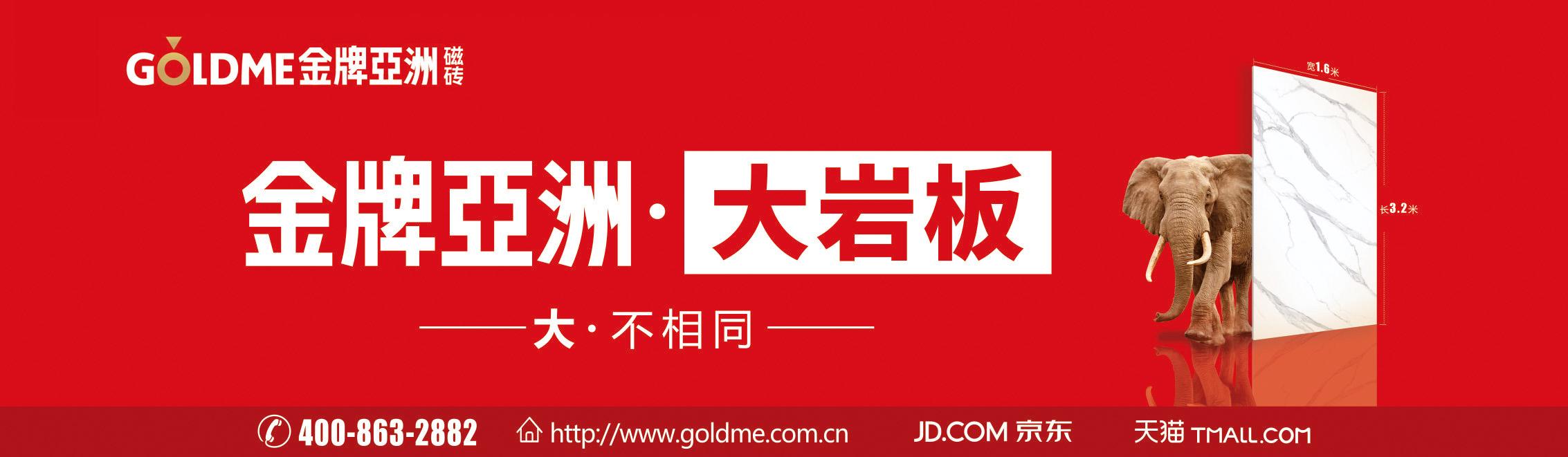 官网广告头图2019新版本.jpg