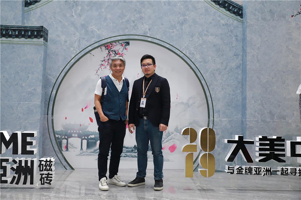大美中国-佛山站