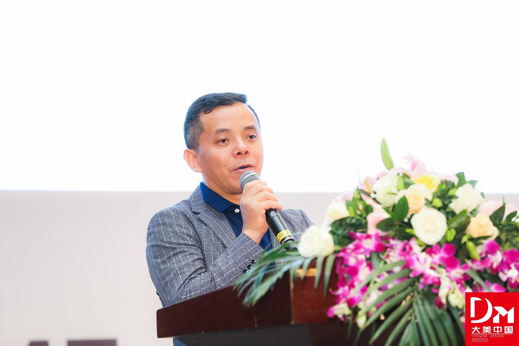 大美中国-泸州站