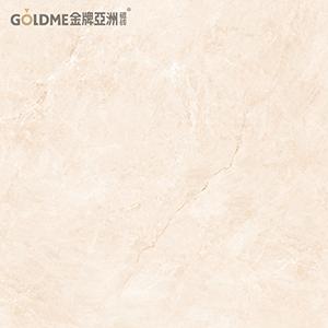 J16G017P1