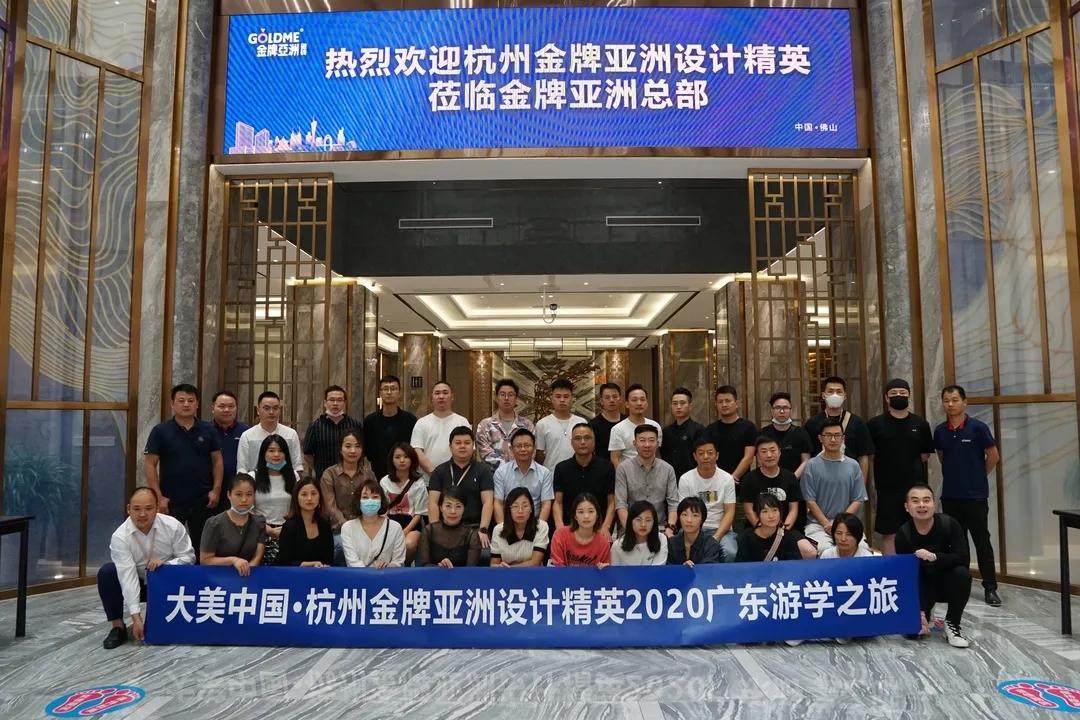 大美中国 杭州金牌亚洲2020广东游学之旅