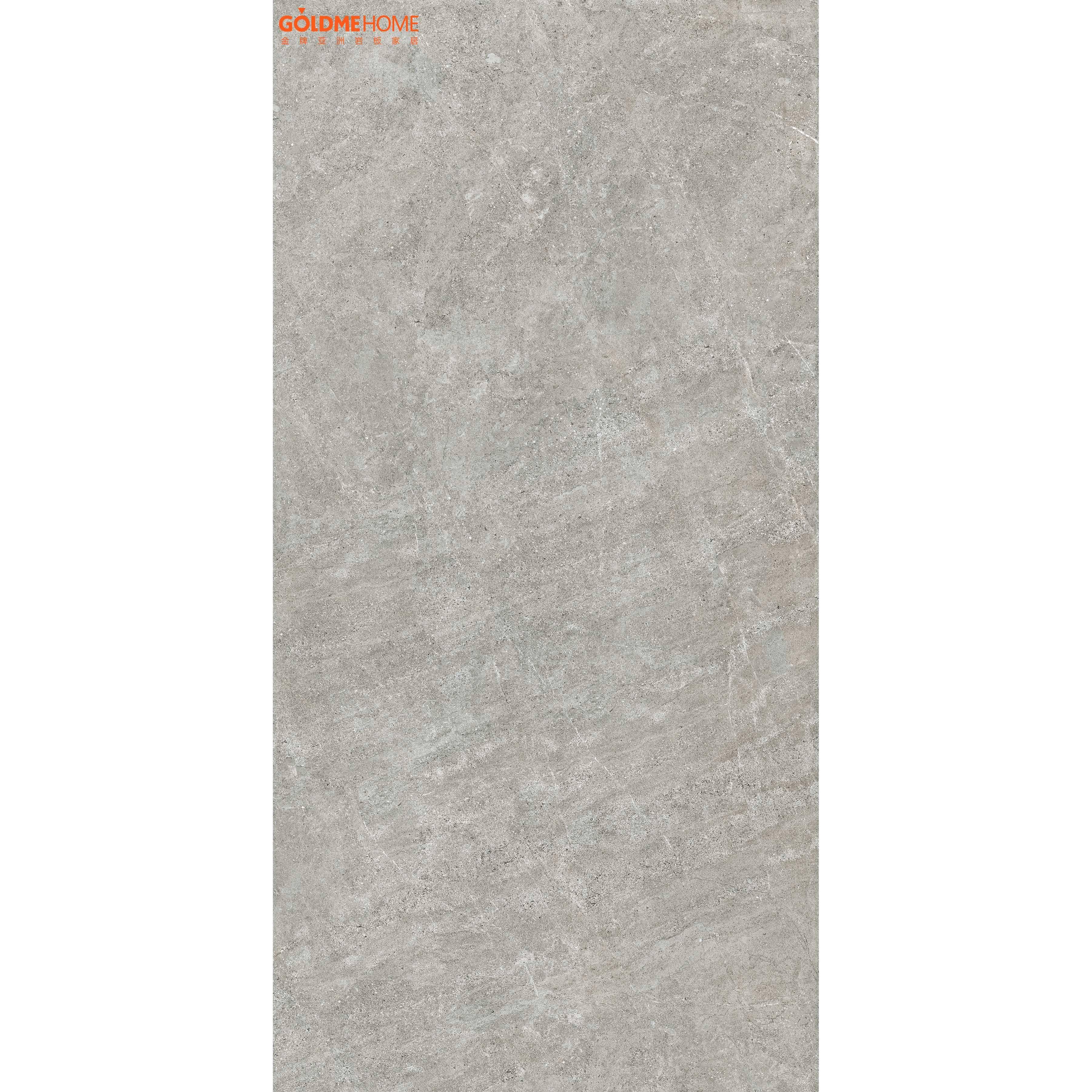 卢加诺水泥高级灰