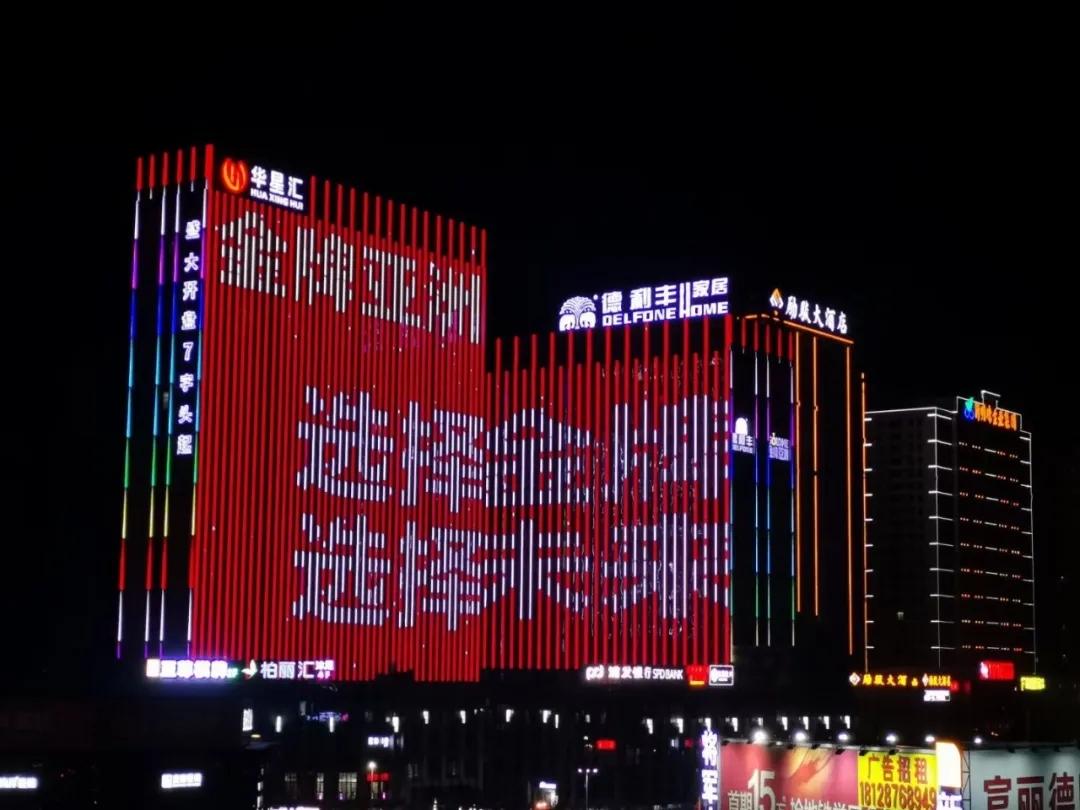 金牌亚洲10000+平方米流光巨幕闪耀夜空