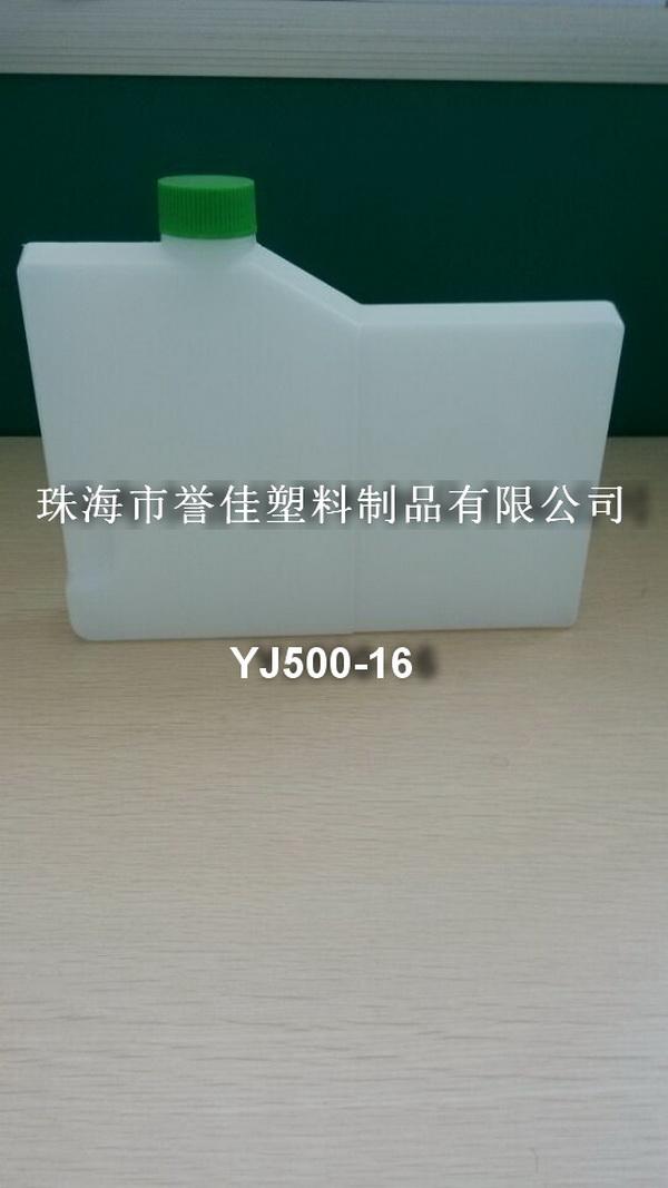 YJ500-16