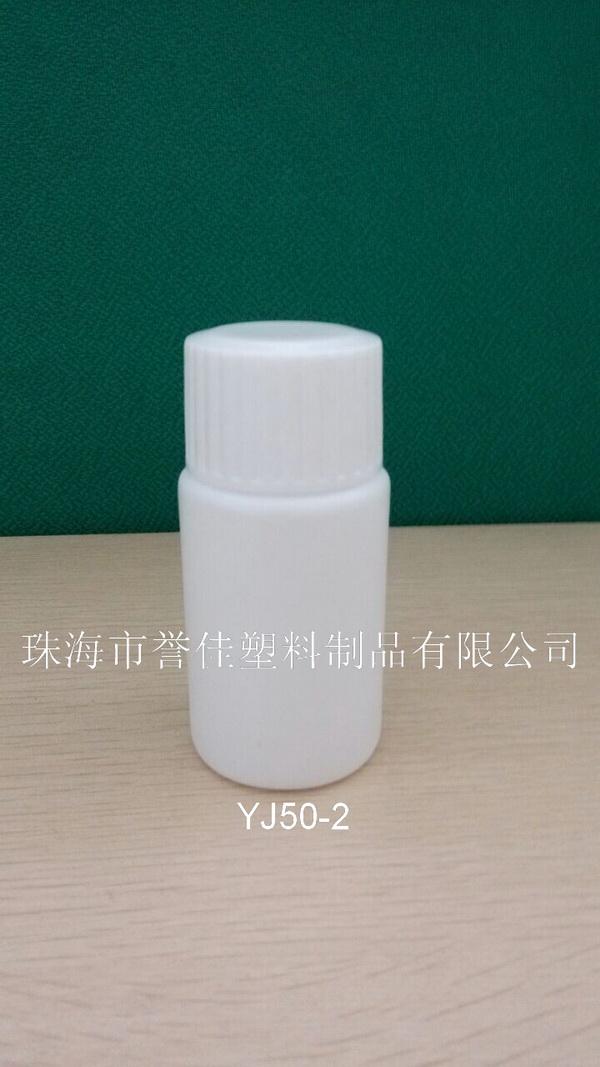 YJ50-2