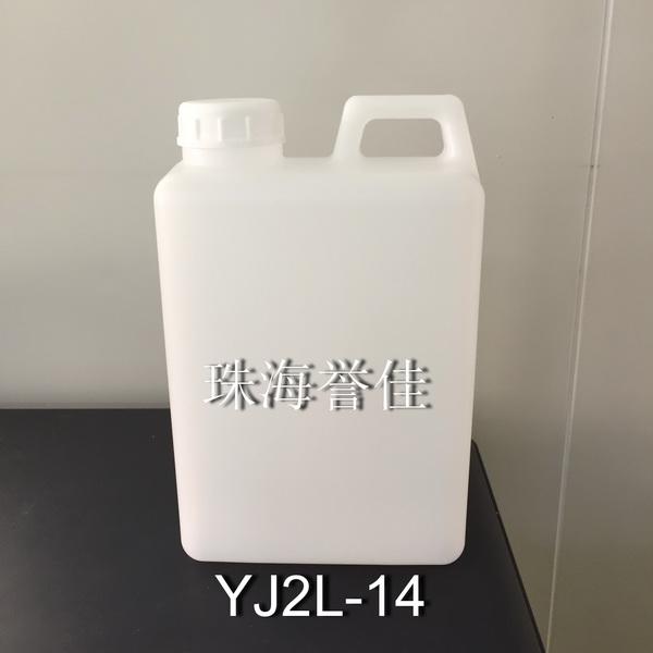 YJ2L-14
