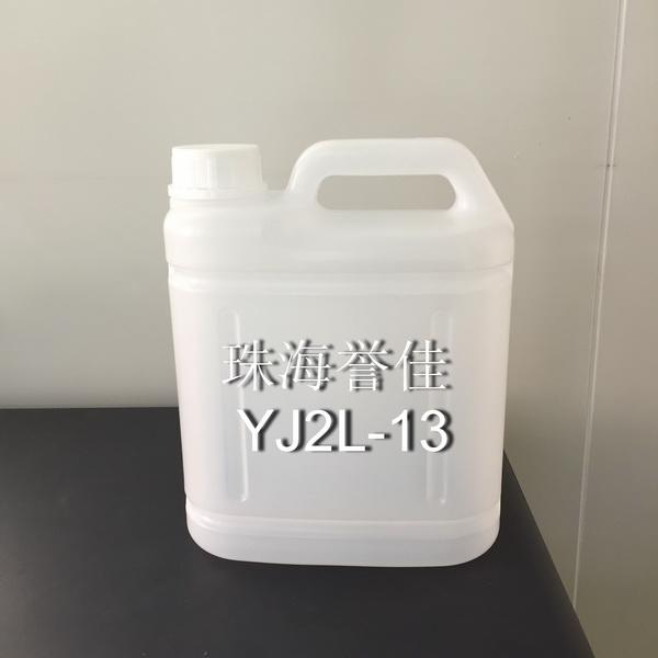 YJ2L-13