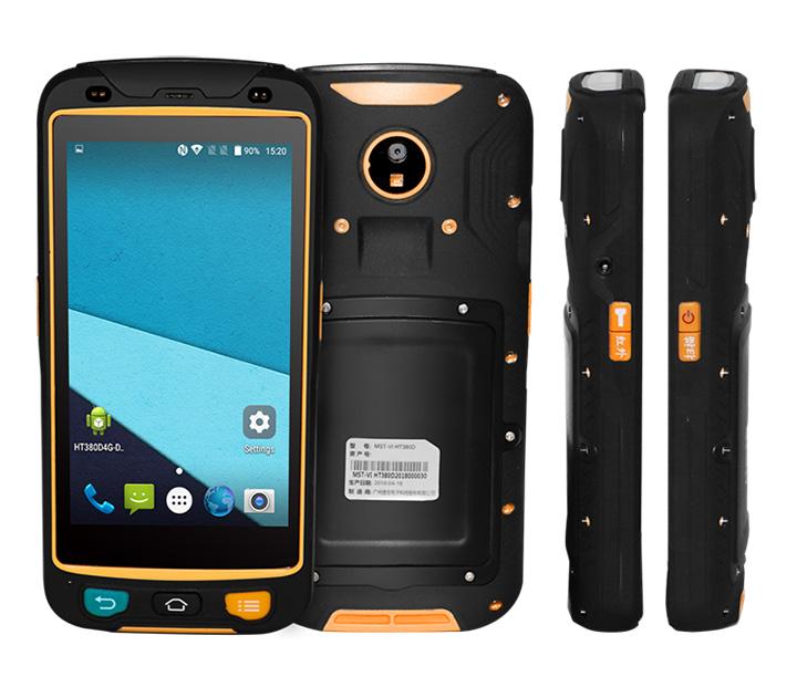 SG-HR-H12工业级安卓智能手持终端