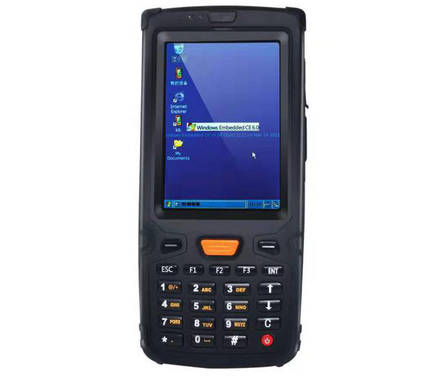 SG-HR-H11高频RFID手持终端