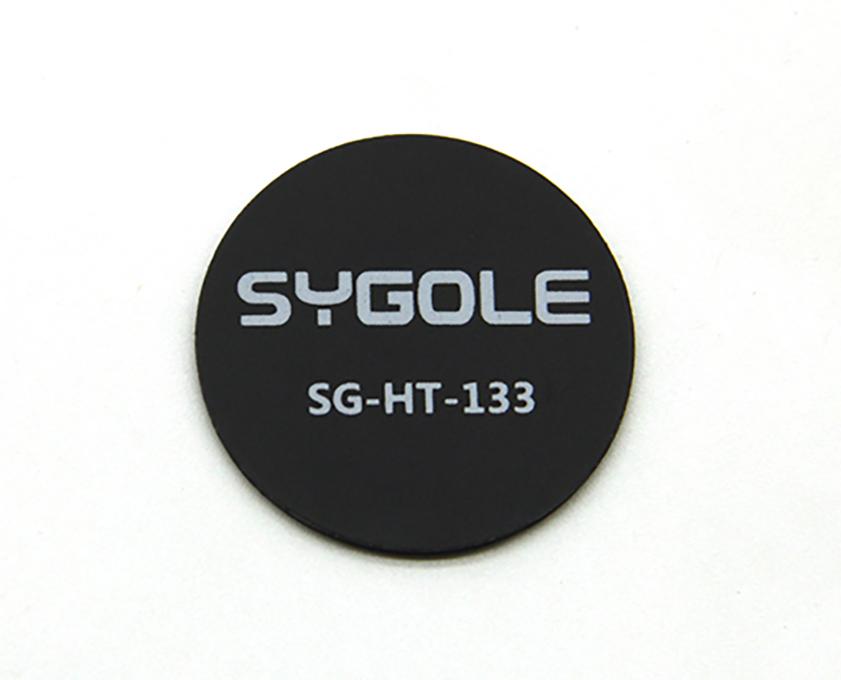 SG-HT-133 高频圆形标签