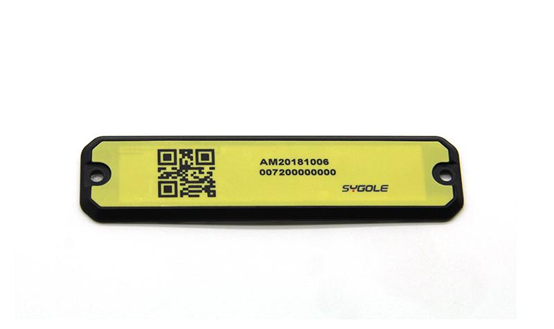 SG-UT-293M 产品追踪应用载码体
