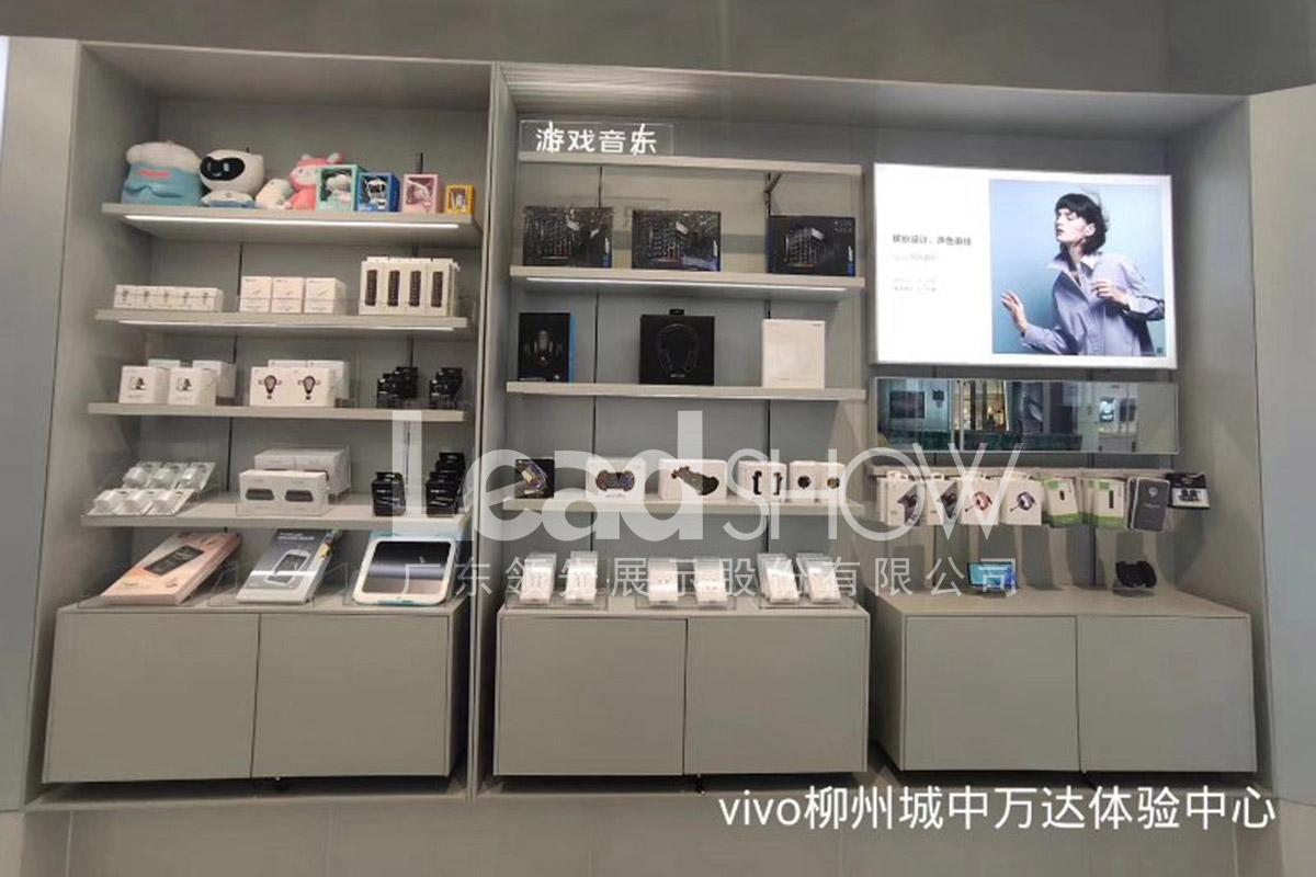 vivo-柳州城中万达体验中心店