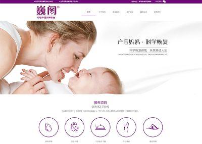 中山市育婴美家政服务有限公司
