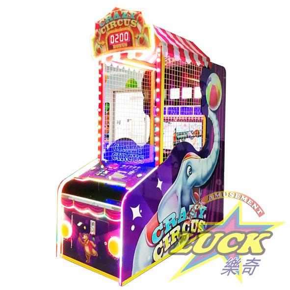 疯狂马戏团 (CS2158B)