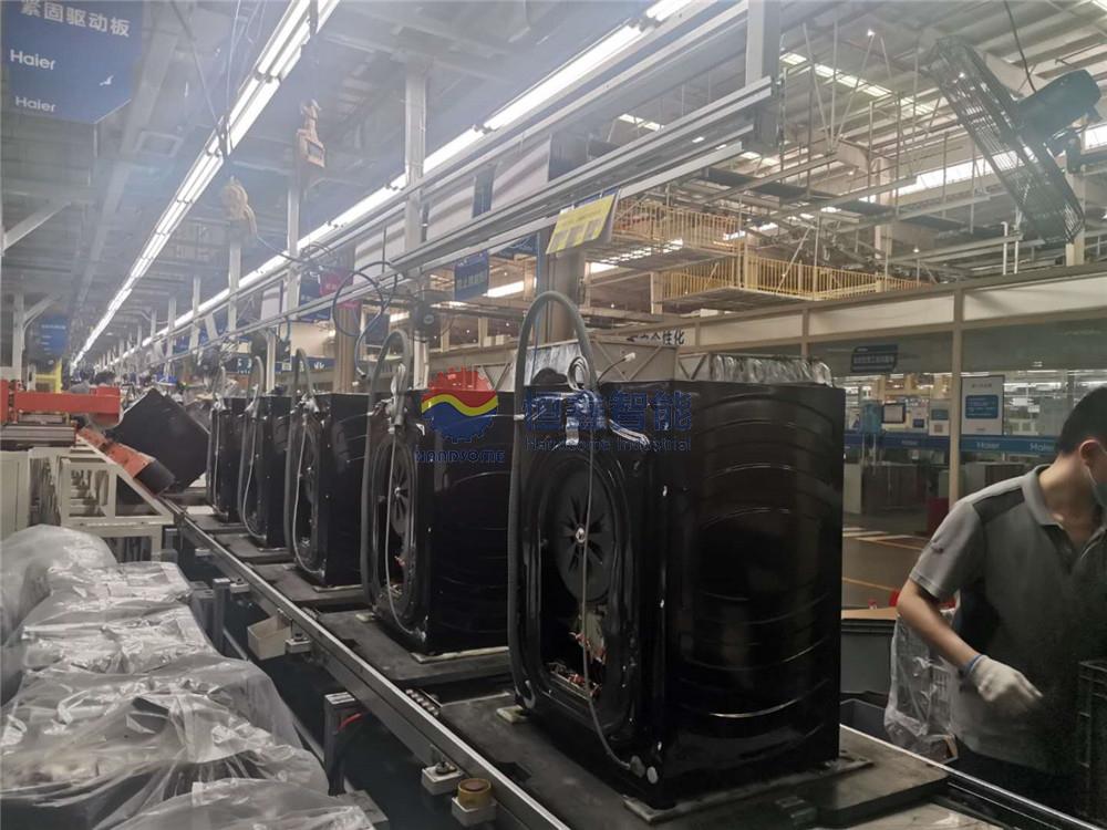 洗衣机智能生产线