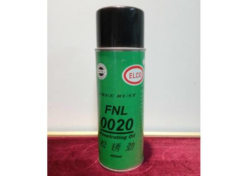 ELCO FNL 0020 松锈劲