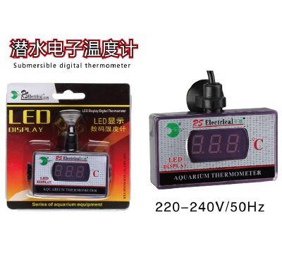 潜水电子温度计
