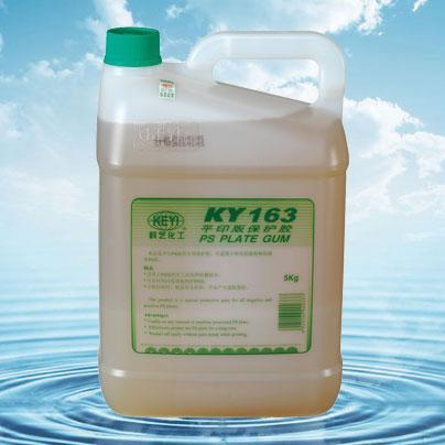 保护胶KY163