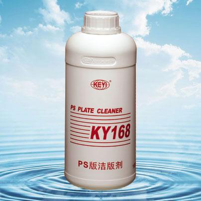 洁版剂KY168