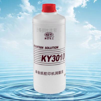 KY3010单张纸胶印机润版液