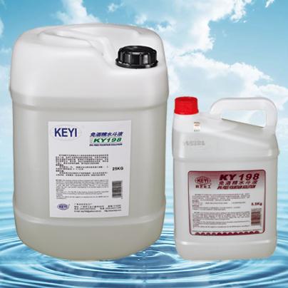 KY198环保型免酒精水斗液