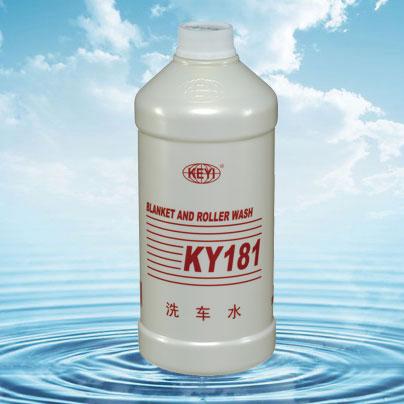 洗车水KY181