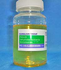 Emulsifiers -C12 Fatty Alcohol
