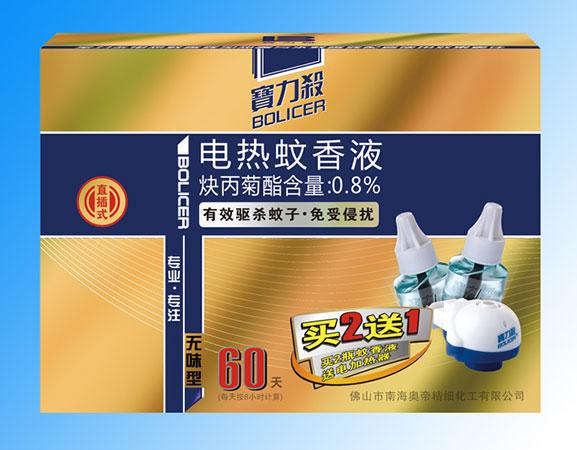 Mosquito Liquid-Odorless Type (In-line Suit)