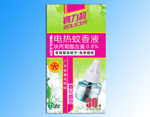 Mosquito Liquid-Ginger Floral Single Pack